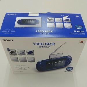 PSP-2000 ワンセグパック (メタリックブルー) 対策前品