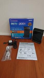 11ac対応Wi-Fiホームルータ Aterm WG1200HS 単体モデル PA-WG1200HS