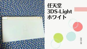 ニンテント-DS LITE&ソフト4点+箱無しソフト1点