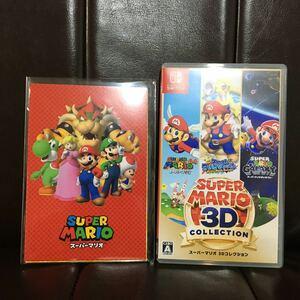 スーパーマリオ3Dコレクション switch スイッチ  任天堂Switch マリオ