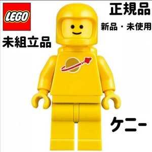 レゴ LEGO ミニフィグ クラシックスペース 黄色 イエロー 宇宙 シリーズ 宇宙飛行士 レゴ・ムービー