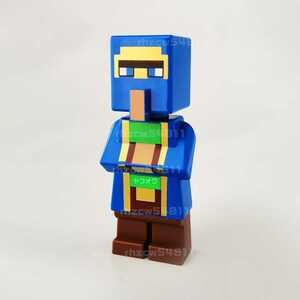 LEGO マインクラフト 行商人 Minecraft マイクラ ミニフィグ 新品 正規品 村人 レゴ ブロック