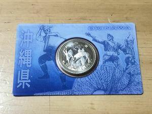 地方自治法施行60周年記念 500円 バイカラークラッド貨幣 沖縄県