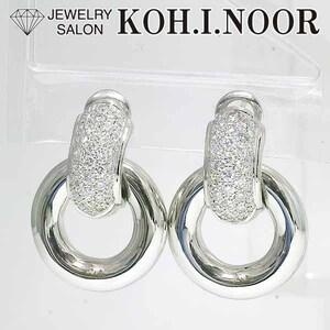 ショーメ ダイヤモンド 18金ホワイトゴールド K18WG WG750 ピアス メーカー箱 メーカー磨き済 CHAUMET