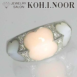 Coral Shell Diamond 0.09ct 18 Gold White Gold K18 WG Ring No. 12 Coral