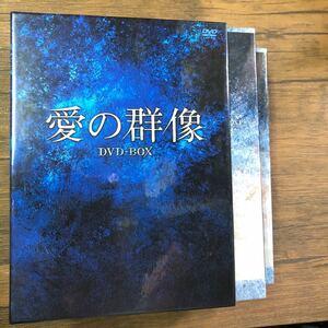 愛の群像 ぺ、ヨンジュン DVD