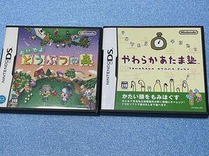 DS ソフト 2本セット 福袋 おいでよ どうぶつの森 やわらかあたま塾