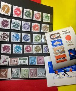 東京オリンピック募金切手 1961-64 完 20枚 第18回オリンピック競技大会記念小型シート 札幌オリンピック冬季大会記念小型