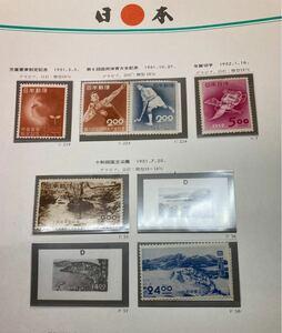 1951年児童憲章制定記念 第6回国民体育大会記念 年賀切手おきなの面 1951年十和田湖国立公園 ポストトーク 未使用