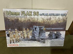 【1/35】ドラゴン ドイツ軍 88mm FLAK36 w/高射砲兵(冬季装備) 未使用品 定形外発送 プラモデル