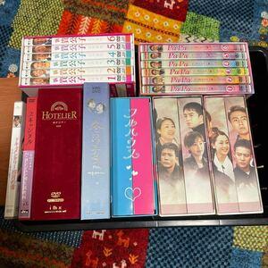 DVD-BOX 完全版 韓国 まとめて セット 正規品 初恋 フルハウス 新貴公子 PaPa