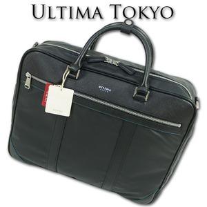 ウルティマトーキョー ultima TOKYO 3WAY ビジネスバッグ スティード メンズ ブラック 黒 新品 正規品 ブリーフケース