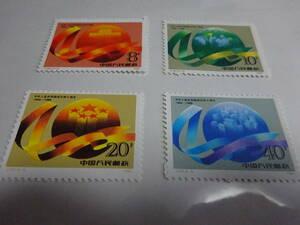 中国切手 1989年 (J163) 中華人民共和国成立40周年 4種完