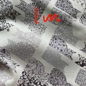 【1m】YUWA 猫 シルエット グレー系