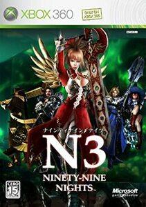 NINETY-NINE NIGHTS(N3) - Xbox360 マイクロソフト
