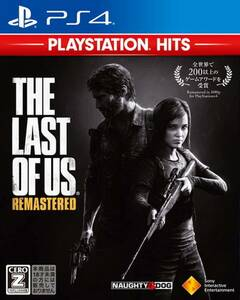 【PS4】The Last of Us Remastered PlayStation Hits 【CEROレーティング「Z」】ソニー・インタラクティブエンタテインメント