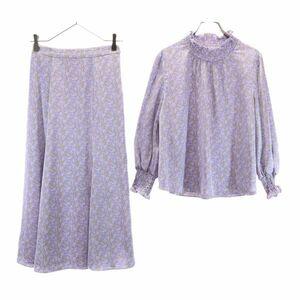 スナイデル 花柄 長袖 ブラウス スカート 上下 セットアップ ONE SIZE 紫 snidel ギャザー ハイネック スーツ レディース 210701
