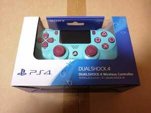 新品 PS4 ワイヤレスコントローラー DUALSHOCK 4 ベリー・ブルー