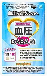 1袋(31粒入 約1か月分) 血圧GABA粒 [血圧サプリメント/DMJえがお生活] ギャバ配合 (機能性表示食品 タブレット)