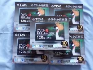 TDK DR120DPWMB10S [録画用DVD-R 120分 1-8倍速 10枚パック CPRM対応 日本製 インクジェットプリンタ対応] 5個セット 50枚