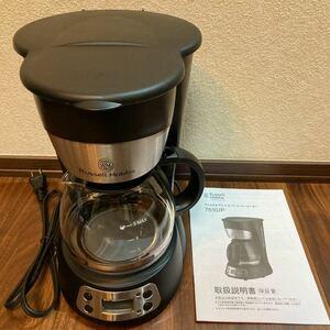 ラッセルホブス 5カップコーヒーメーカー 7610JP