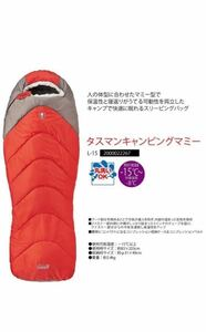 コールマン(Coleman) 寝袋 タスマンキャンピングマミー L-15 使用可能温度-15度 マミー型 2000022267
