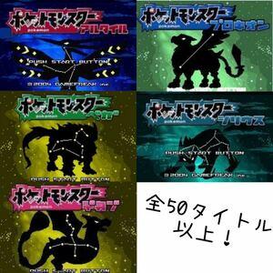 PSP ポケモン シリウス アルタイル