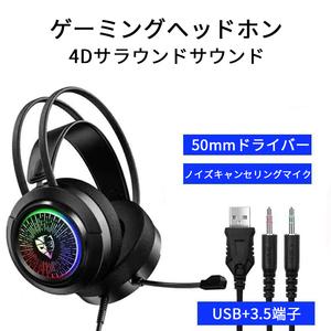 產品詳細資料,日本Yahoo代標|日本代購|日本批發-ibuy99|ゲーミングヘッド ヘッドホン マイク付き 50mmドライバー 高音質 低ノイズ
