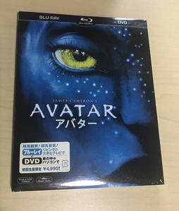 アバター ブルーレイ AVATAR Blu-ray 未開封 国内正規版