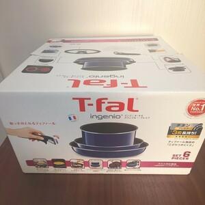 新品◆未開封 T-fal ティファール インジニオ・ネオ グランブルー 6点セット L61490