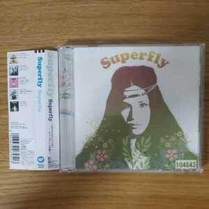 Superfly 1stアルバム