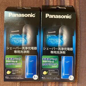 Panasonic ラムダッシュ メンズシェーバー 洗浄剤 専用 パナソニック