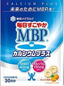 雪印メグミルク 毎日すこやか カルシウムプラス 30日分 MBP 60粒入り
