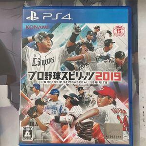 PS4 プロ野球スピリッツ2019 プロ野球スピリッツ PS4ソフト プレイステーション4 KONAMI