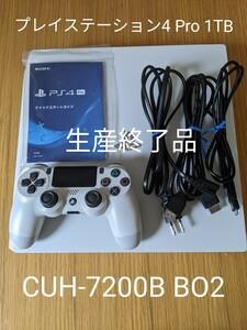 PlayStation 4 Pro ホワイト CUH-7200B BO2