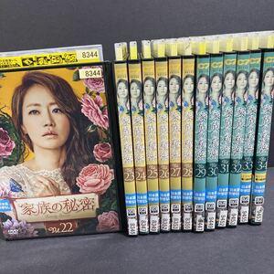 家族の秘密DVD 家族の秘密 韓国ドラマ 韓流 訳あり 中古DVD DVD 訳あり 韓国 お値下げ受けます
