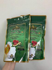 新品未使用 お茶 エステプロラボ 健康茶 G-デトック 排出系 ハーブティー プロ 2点セット