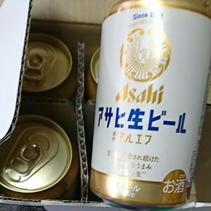 アサヒ生ビール マルエフ350ml 8本