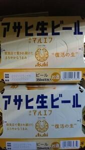 アサヒ生ビール マルエフ 24本 1ケース 350ml