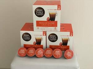 おまけ付 96杯分(1杯あたり46.9円) 30個×3箱+おまけ6個 コーヒーカプセル ネスカフェ ドルチェグスト レギュラーブレンド ルンゴ