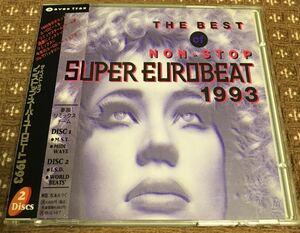 [CD] THE BEST OF NON-STOP SUPER EUROBEAT 1993 ザ ベスト オブ ノンストップ スーパーユーロビート 1993 ※2枚組 【中古】