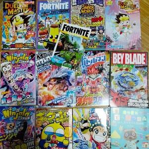 コロコロコミック スプラトゥーン2 ベイブレード ポケモン でいんじゃらすじーさん フォートナイトあつ森など 13冊セット
