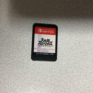 大乱闘スマッシュブラザーズ Switch ソフト
