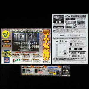 original instrument card obi manual Tetris T.A. The * Grand master 2PULS