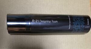 R-21 デザイニングフォーム