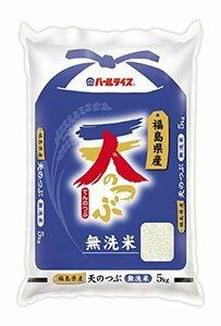 5kg 【精米】福島県産 無洗米 天のつぶ 5kg 平成30年産