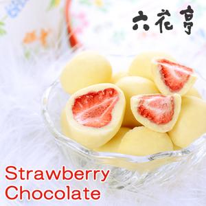 六花亭 【北海道銘菓】 ストロベリーチョコ ホワイト 袋入(60g) 他同時出品中