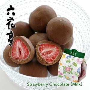☆【送料無料】六花亭 【北海道銘菓】 ストロベリーチョコ ミルク 黒 袋入(60g) 他同時出品中