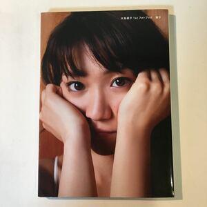 【写真集】大島優子