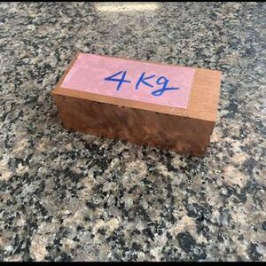 銅ブロック ブロック材 金属材料 4kg